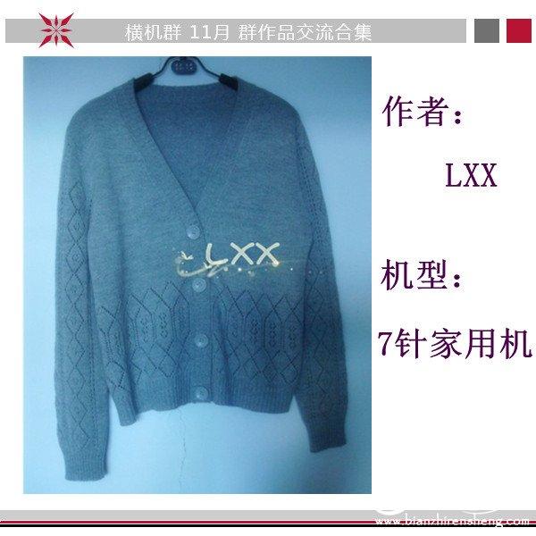 LXX.jpg