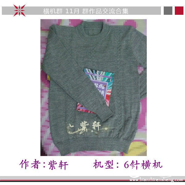 紫轩2.jpg