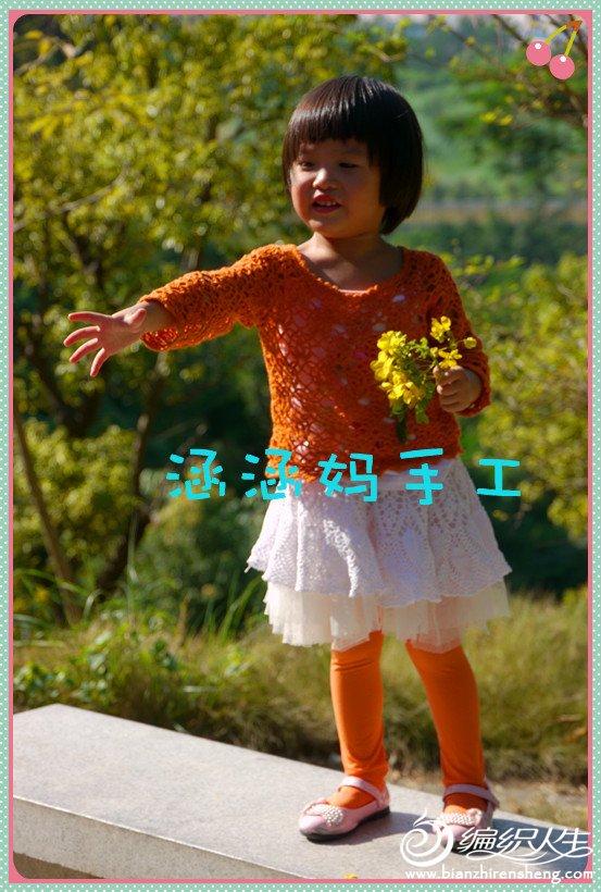 P1050605_副本.jpg