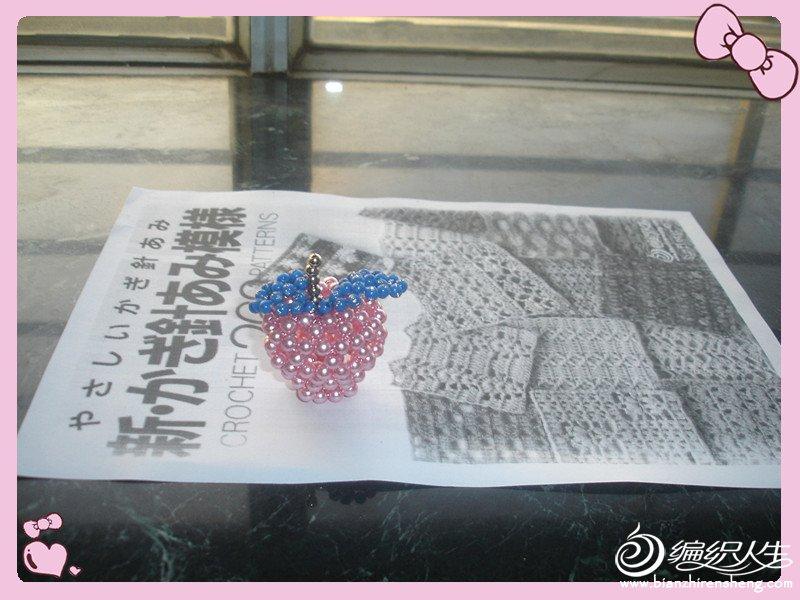 DSC00926_副本2.jpg