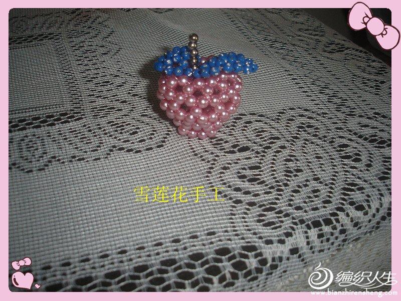 DSC00930_副本.jpg