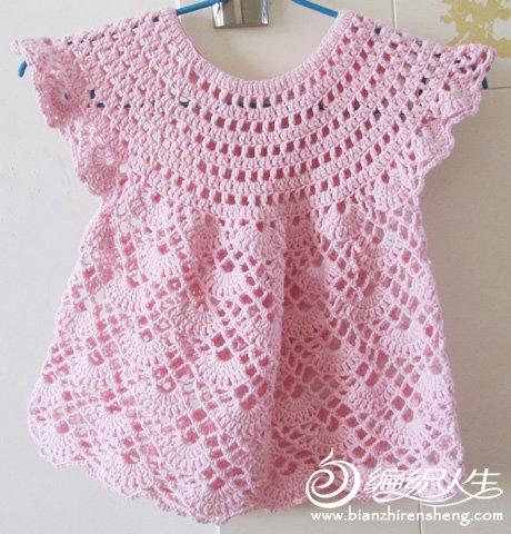 圆肩公主裙-1.JPG