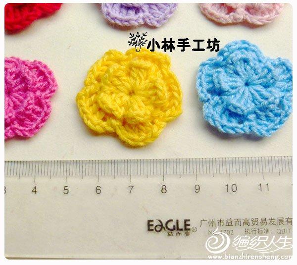双层多色花朵棉线02.jpg