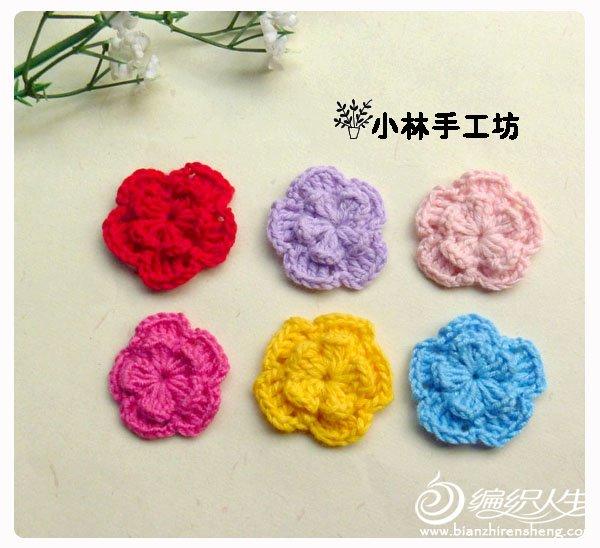 双层多色花朵棉线.jpg