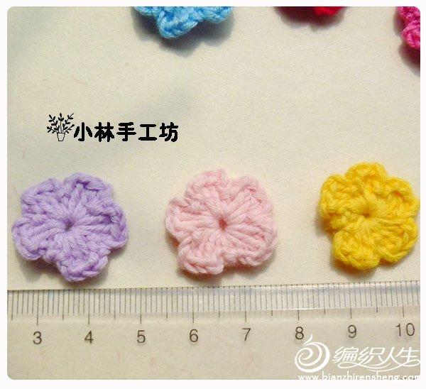 单层5瓣多色花朵棉线01.jpg