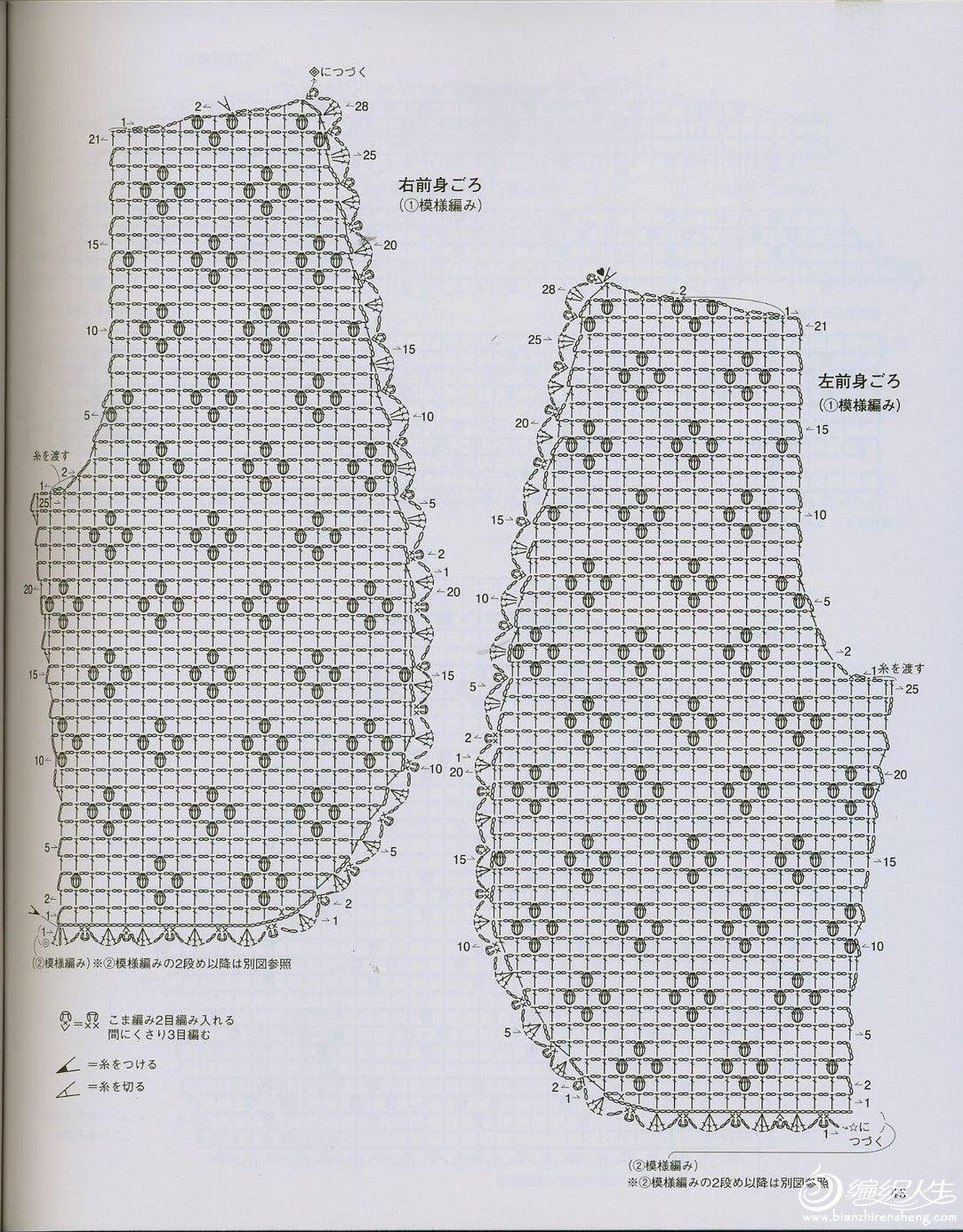 223-2.jpg