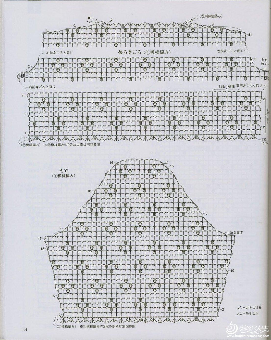 223-3.jpg