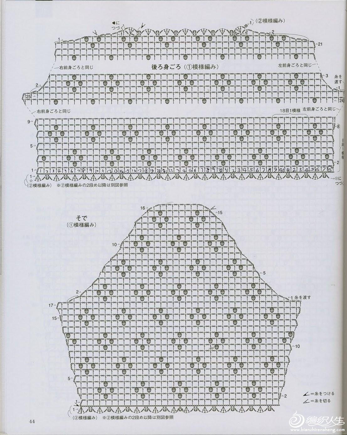 223-3-.JPG