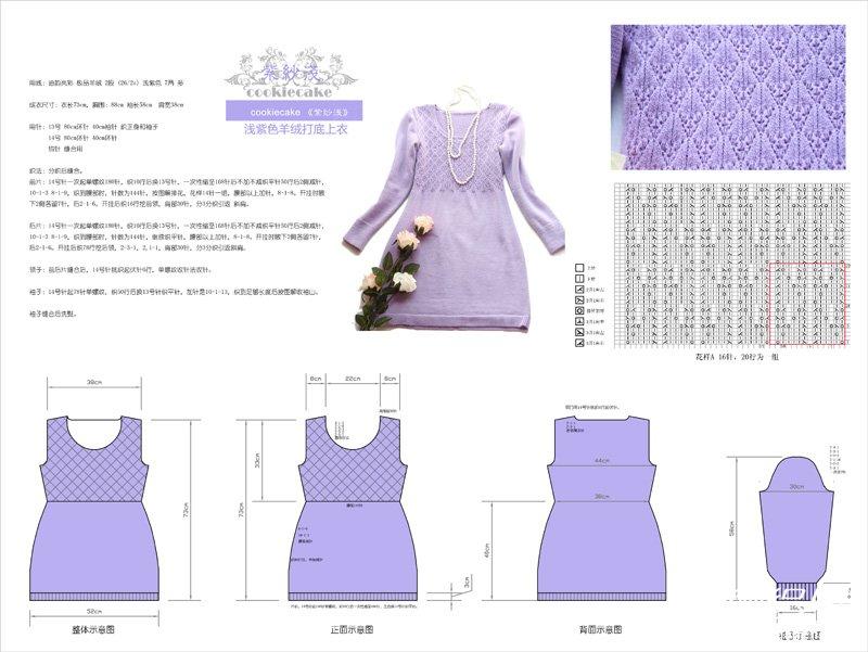 紫纱浅-图解s.jpg