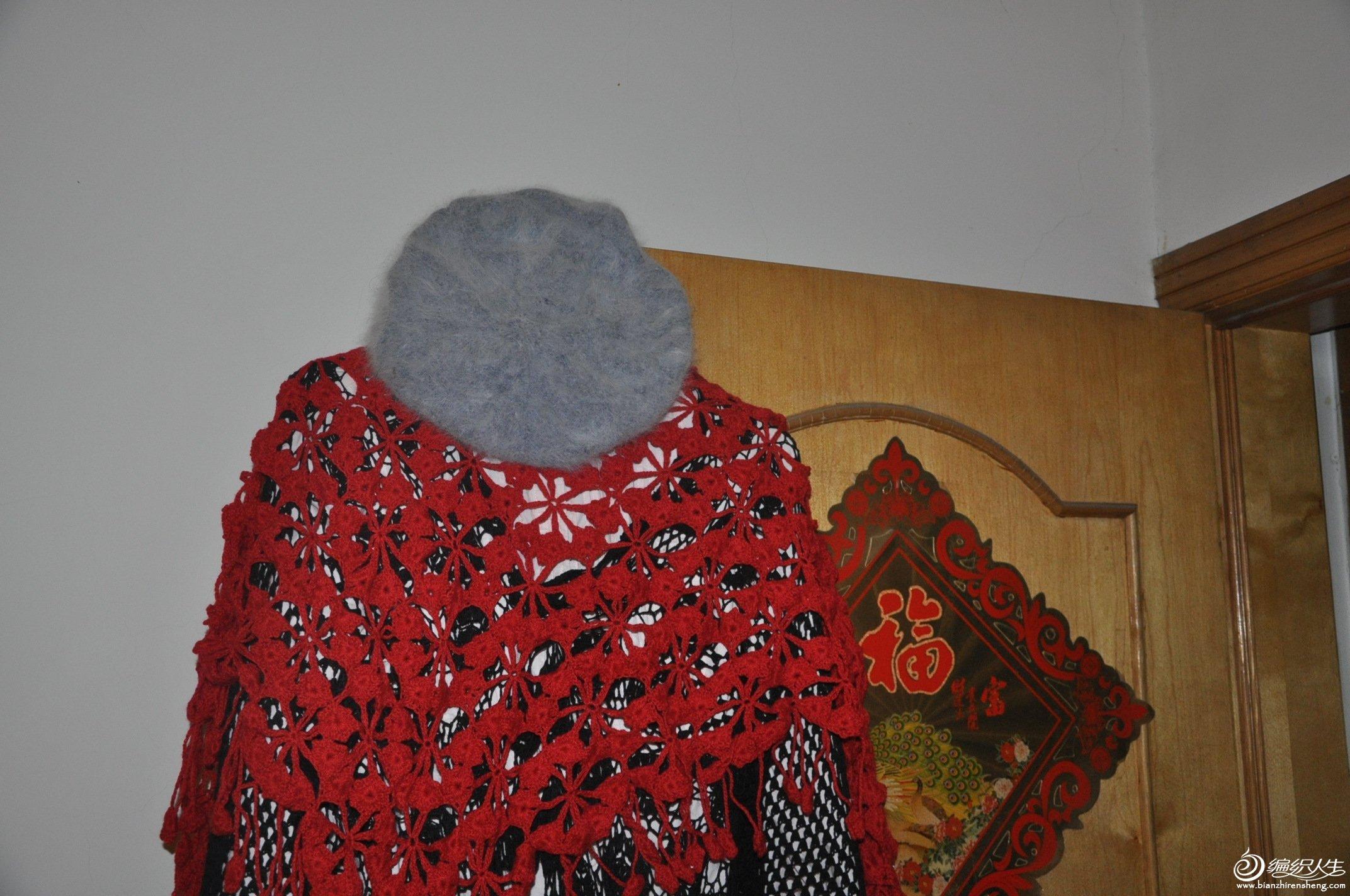 梅花围巾及帽子