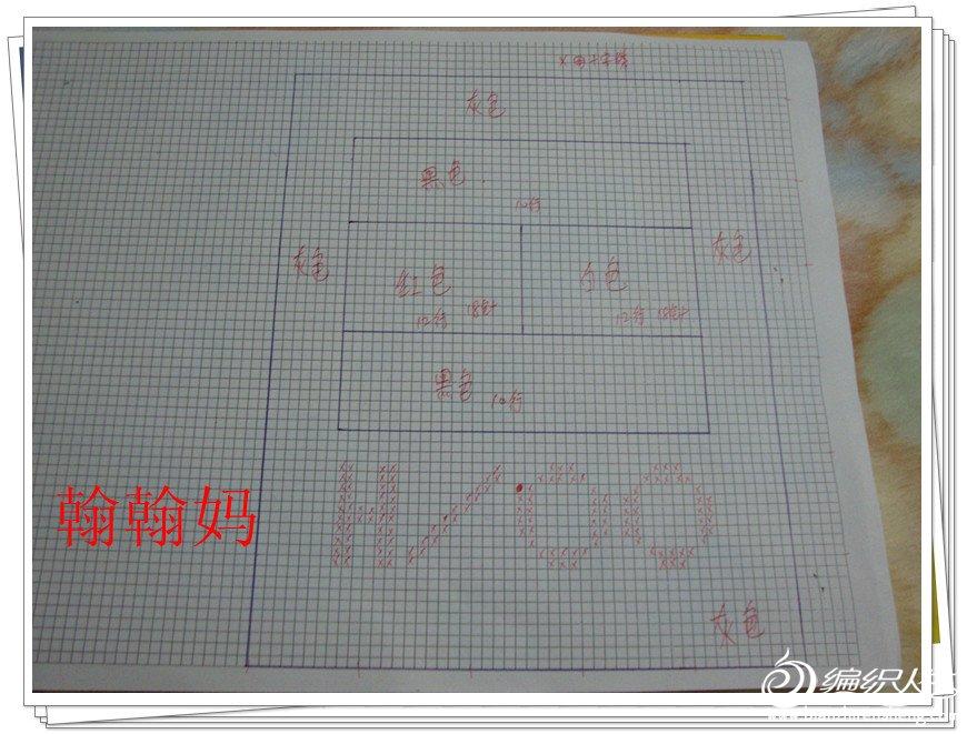 DSC01356_����.jpg