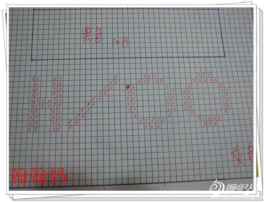 DSC01357_副本.jpg