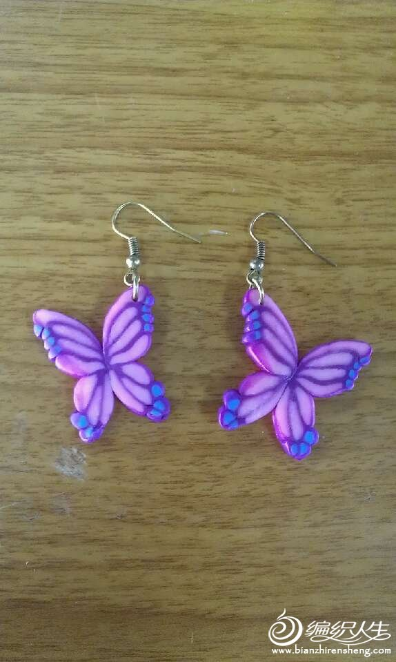 剩下的软陶泥做的蝴蝶花片
