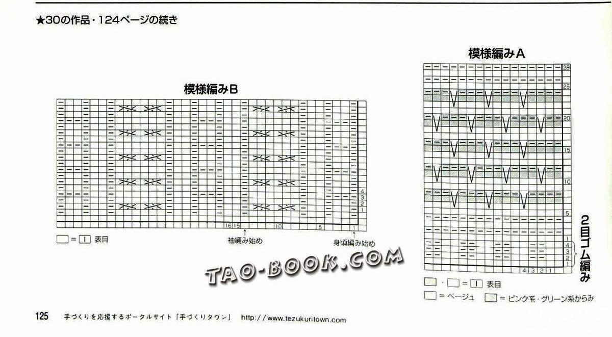 远山图解 (2).jpg