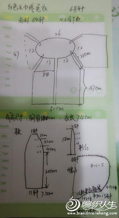 DSC00230_副本.jpg