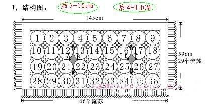 755c3fa2gcf14541bf234&690[1].jpg