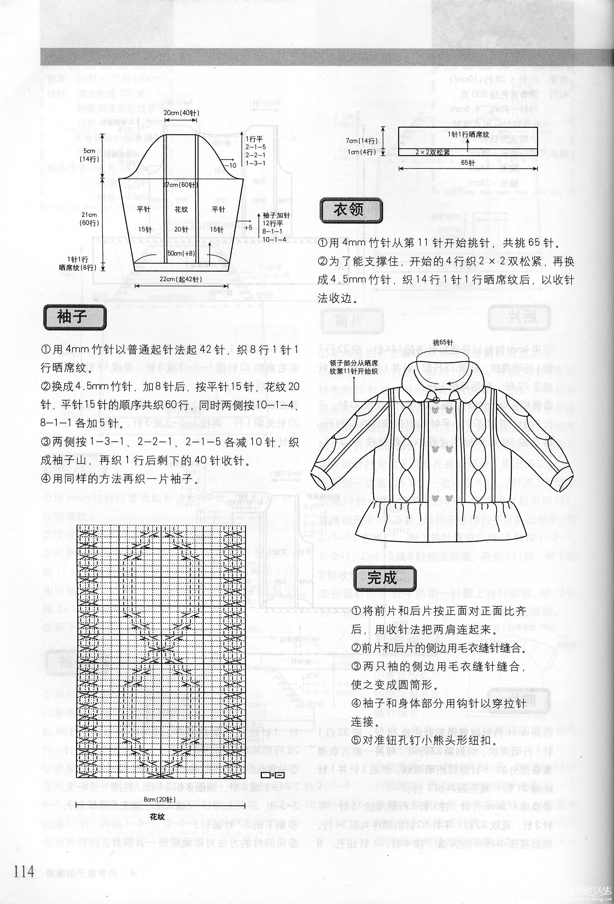 图纸2.jpg