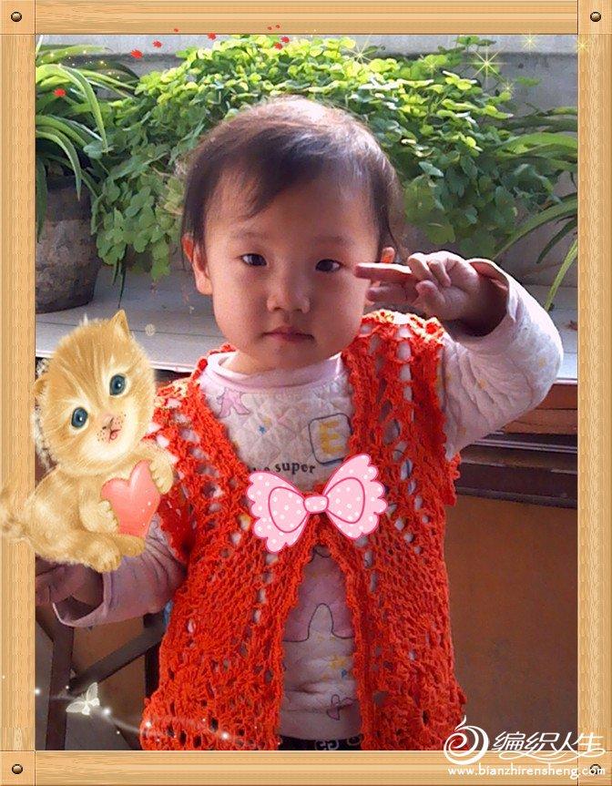 菠萝衣1.jpg