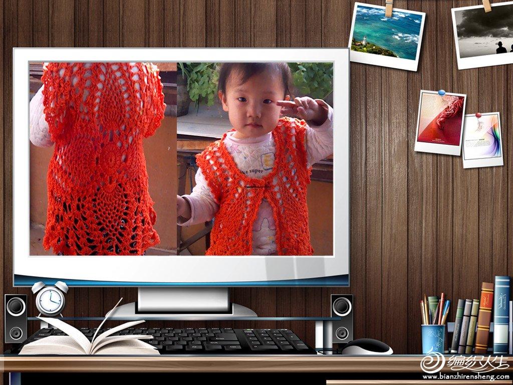 红菠萝4.jpg
