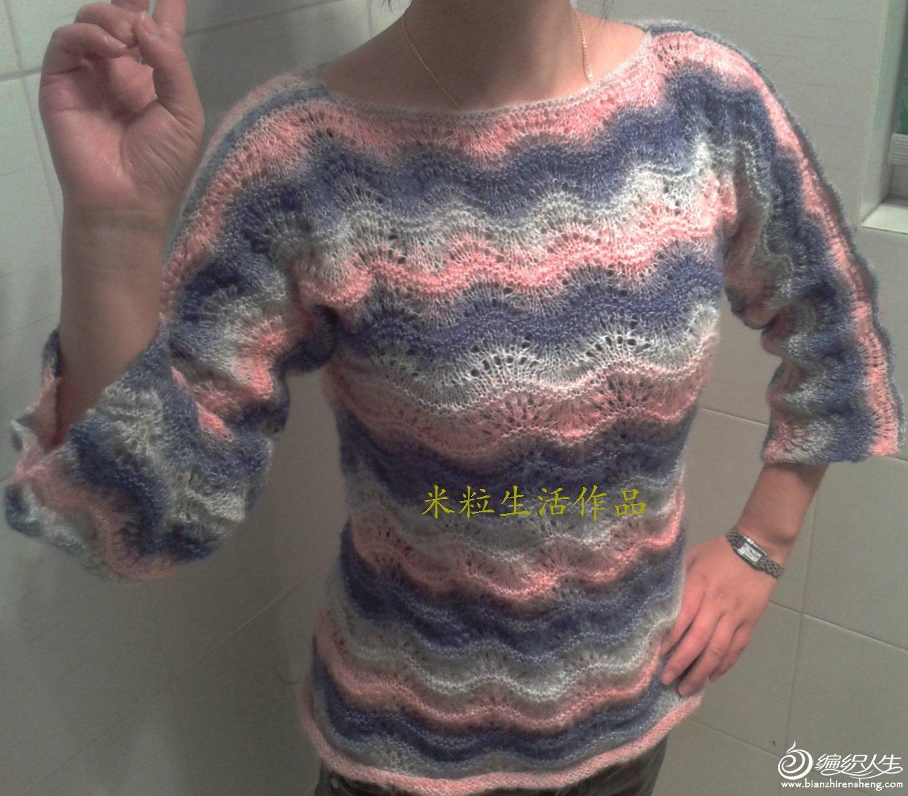 2012-11-24 18.59.47_meitu_1.jpg