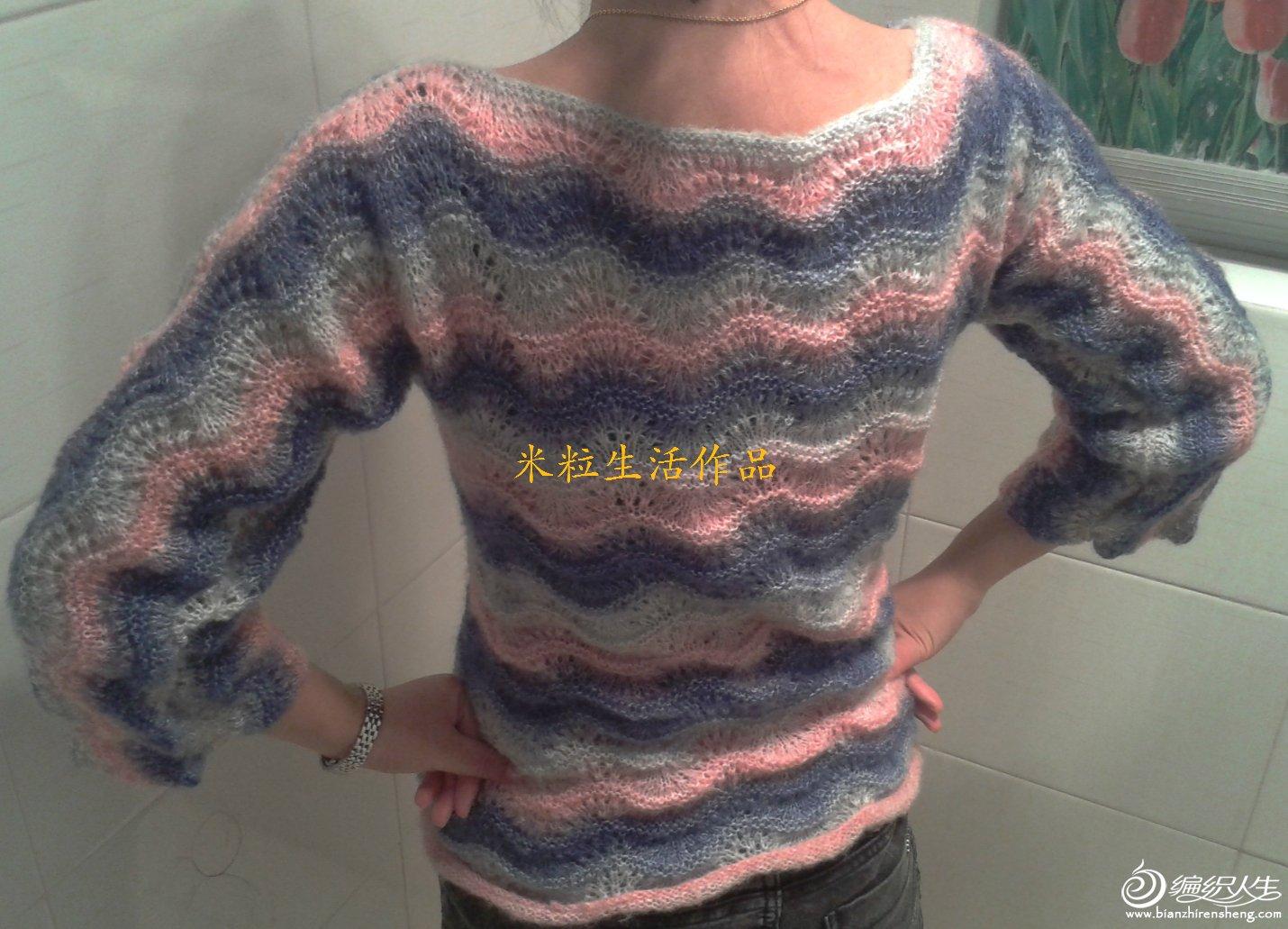 2012-11-24 19.00.18_meitu_3.jpg