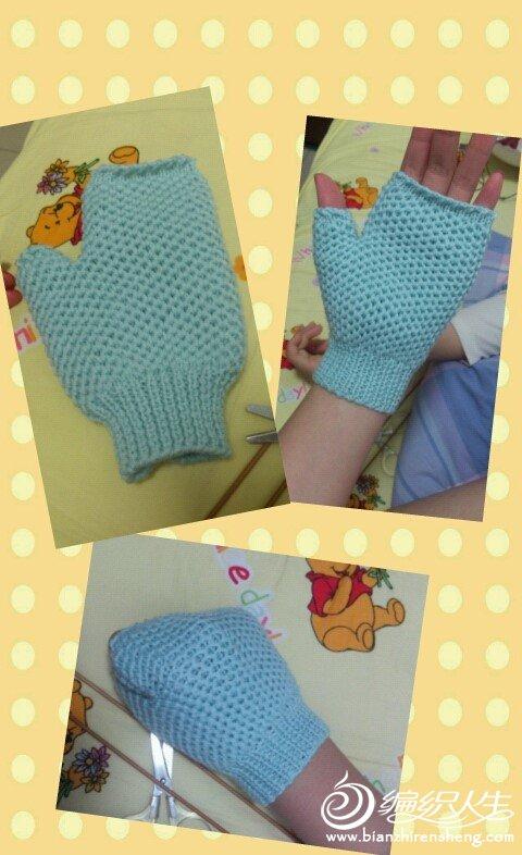 织给我妹妹的手套 她要求织这个款式的 我说不保暖
