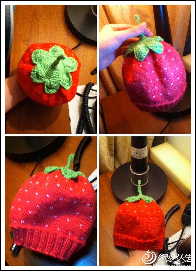 送给小妹妹的草莓帽子 自己研究的 哈哈