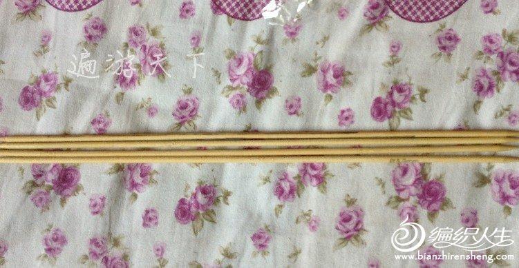 用针;5毫米竹针