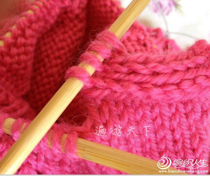 领口包边编织