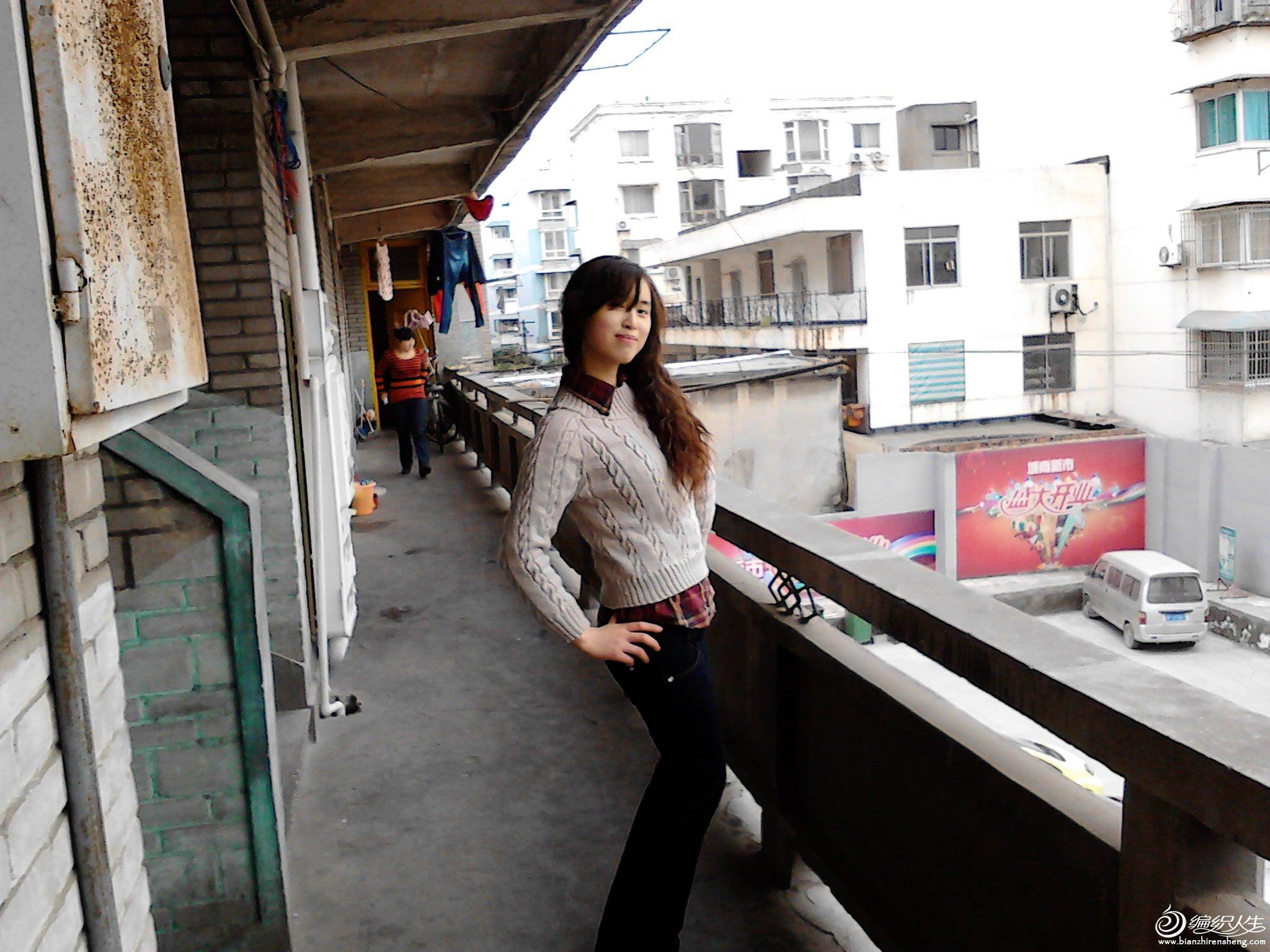 IMG_20121123_124314.jpg