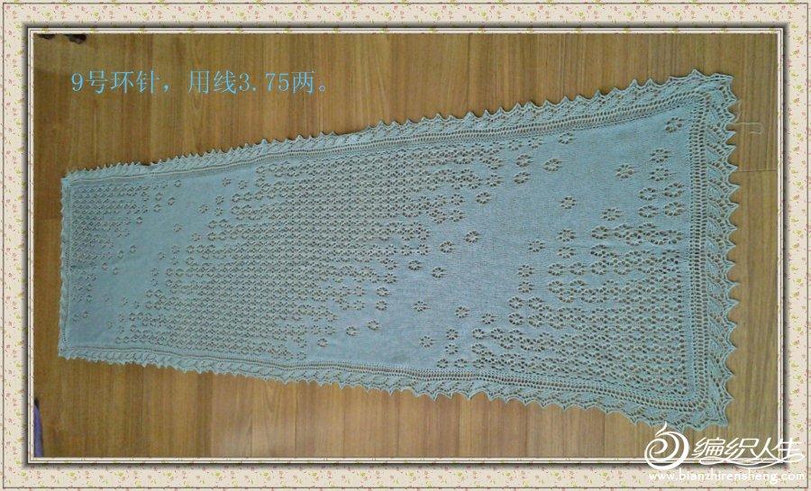2012-11-25 10.25.29_meitu_3_meitu_1.jpg