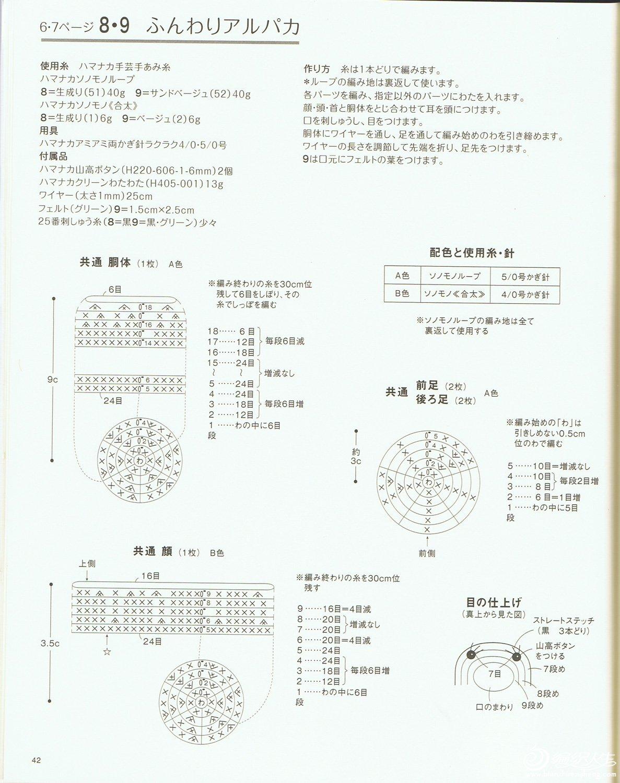 CCI17052553_00038.jpg