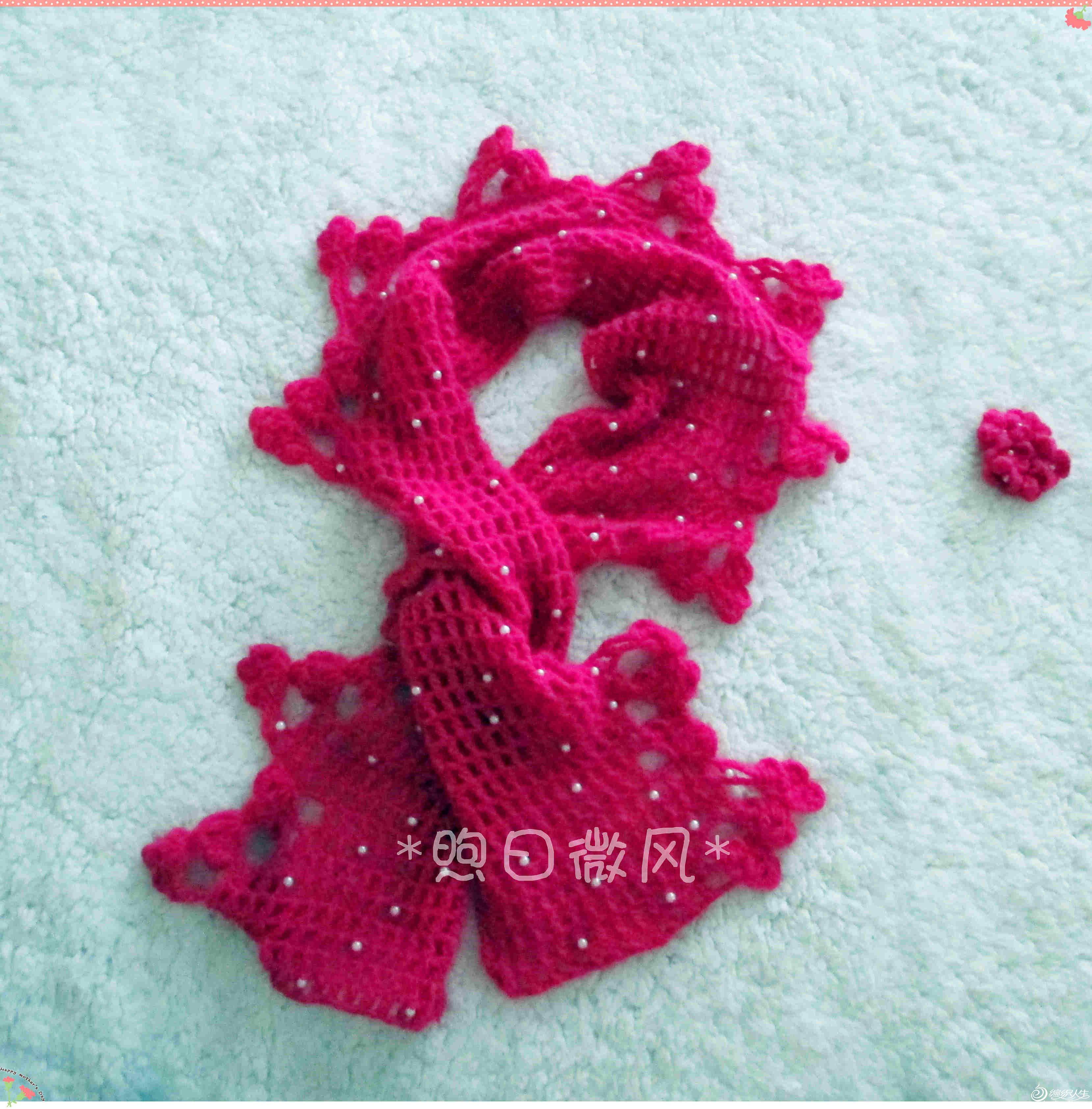 娇玫 小围巾2
