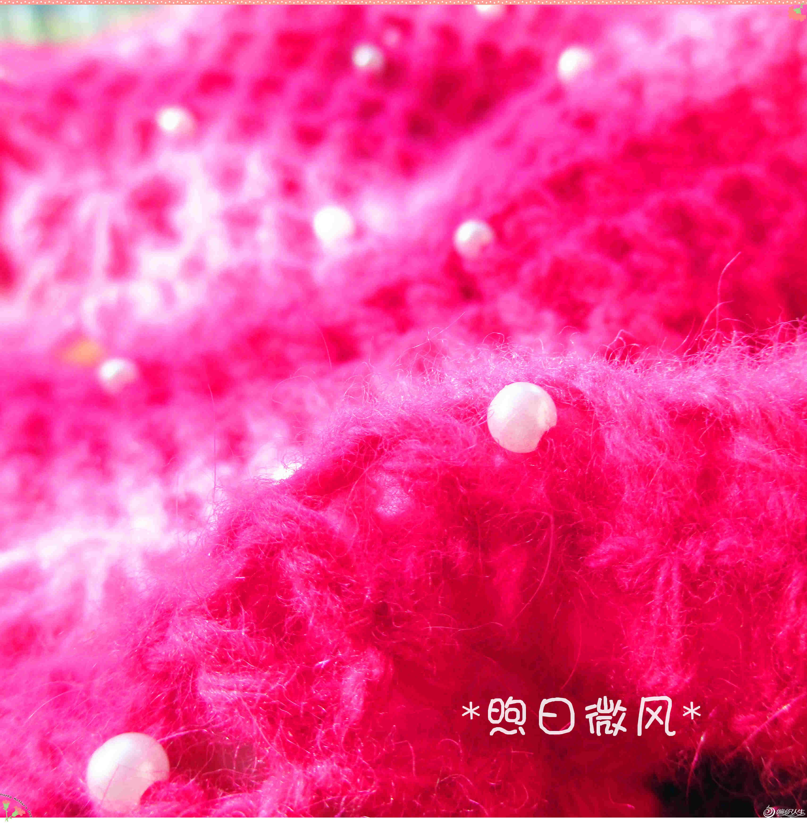 娇玫 小围巾3