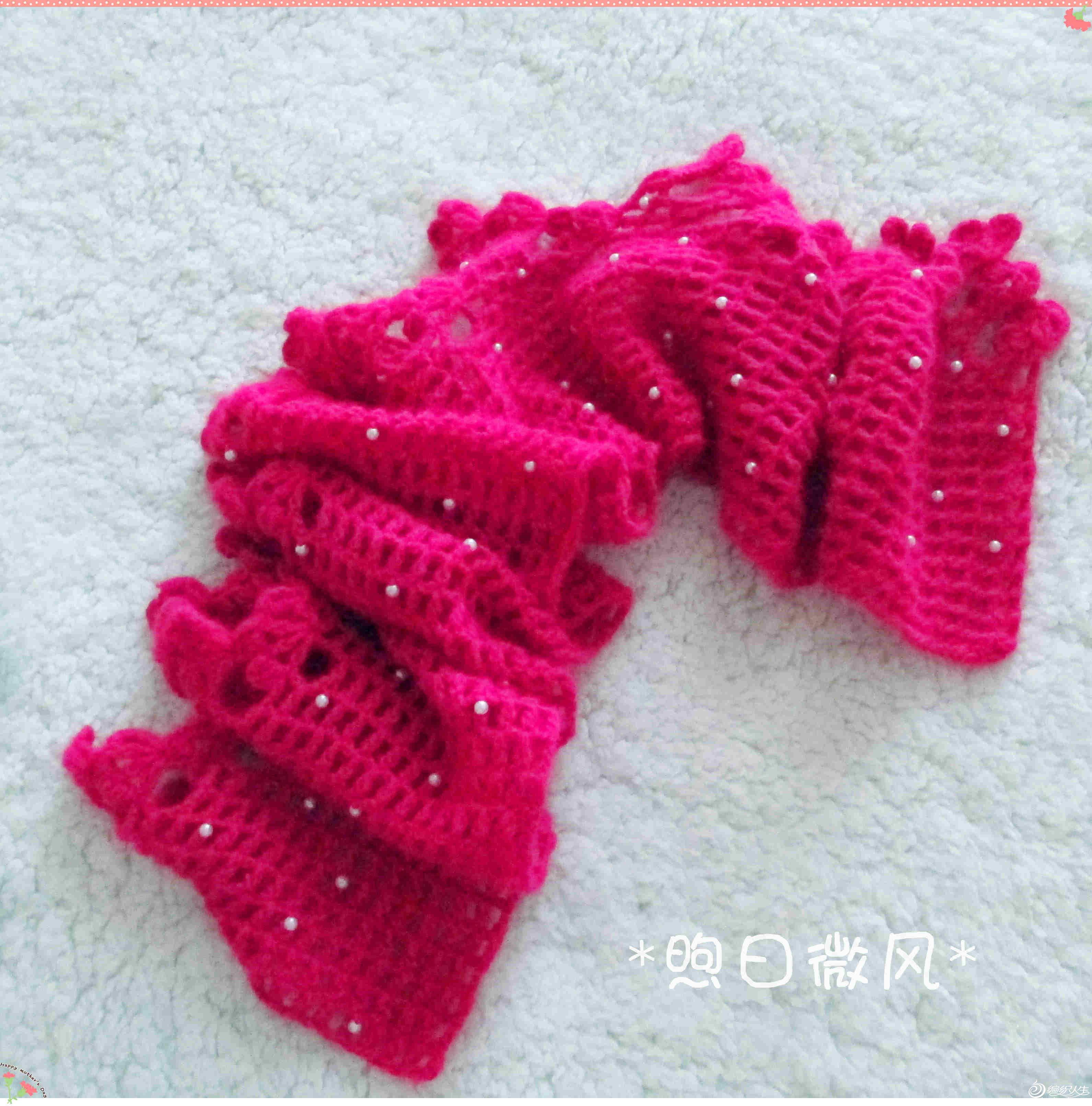 娇玫 小围巾1