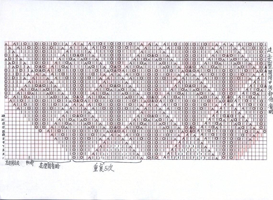 scanimg6.jpg
