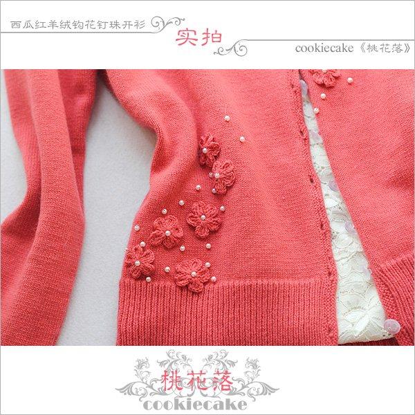 04桃花落-细节4.jpg