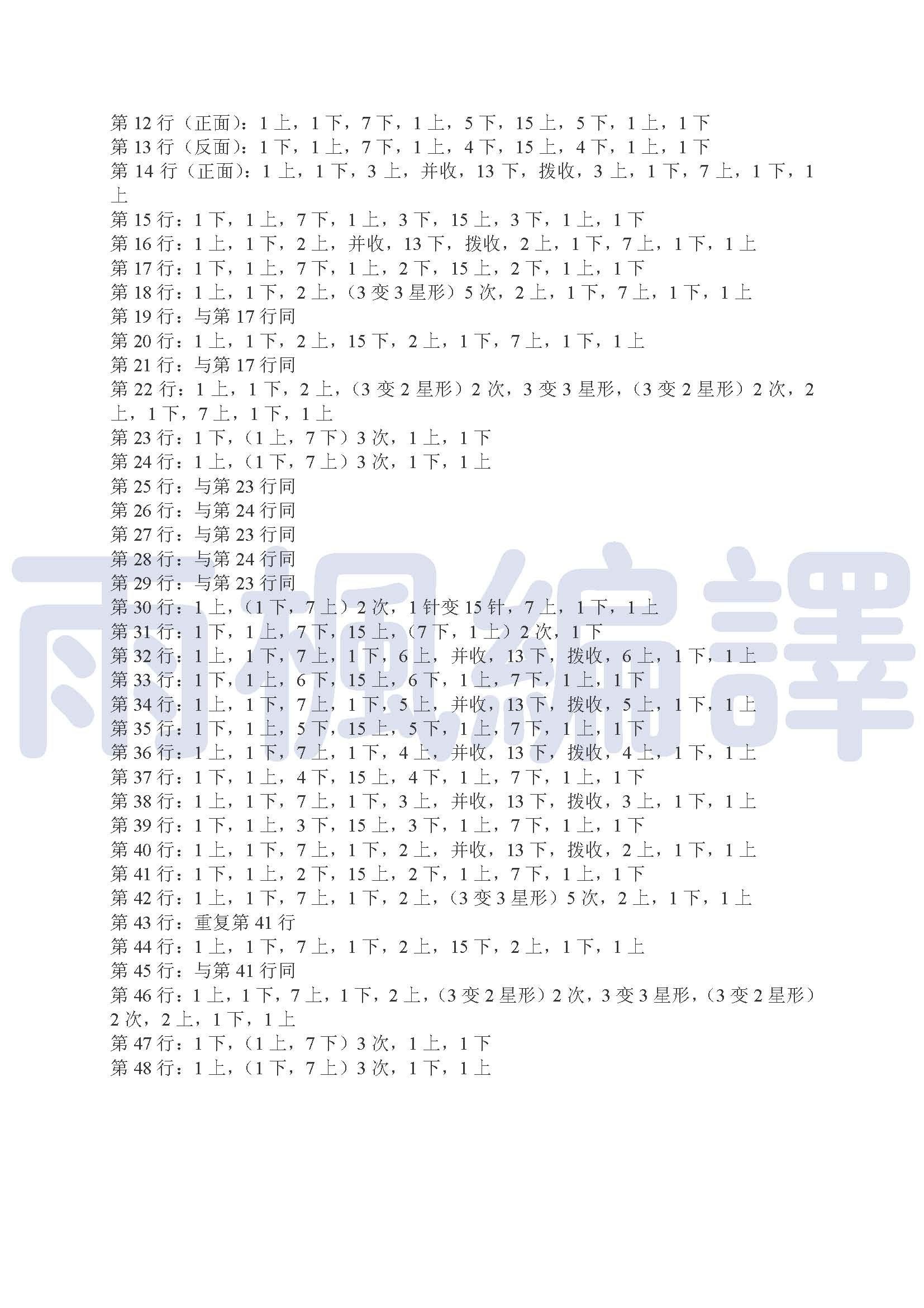 BFF_页面_3.jpg