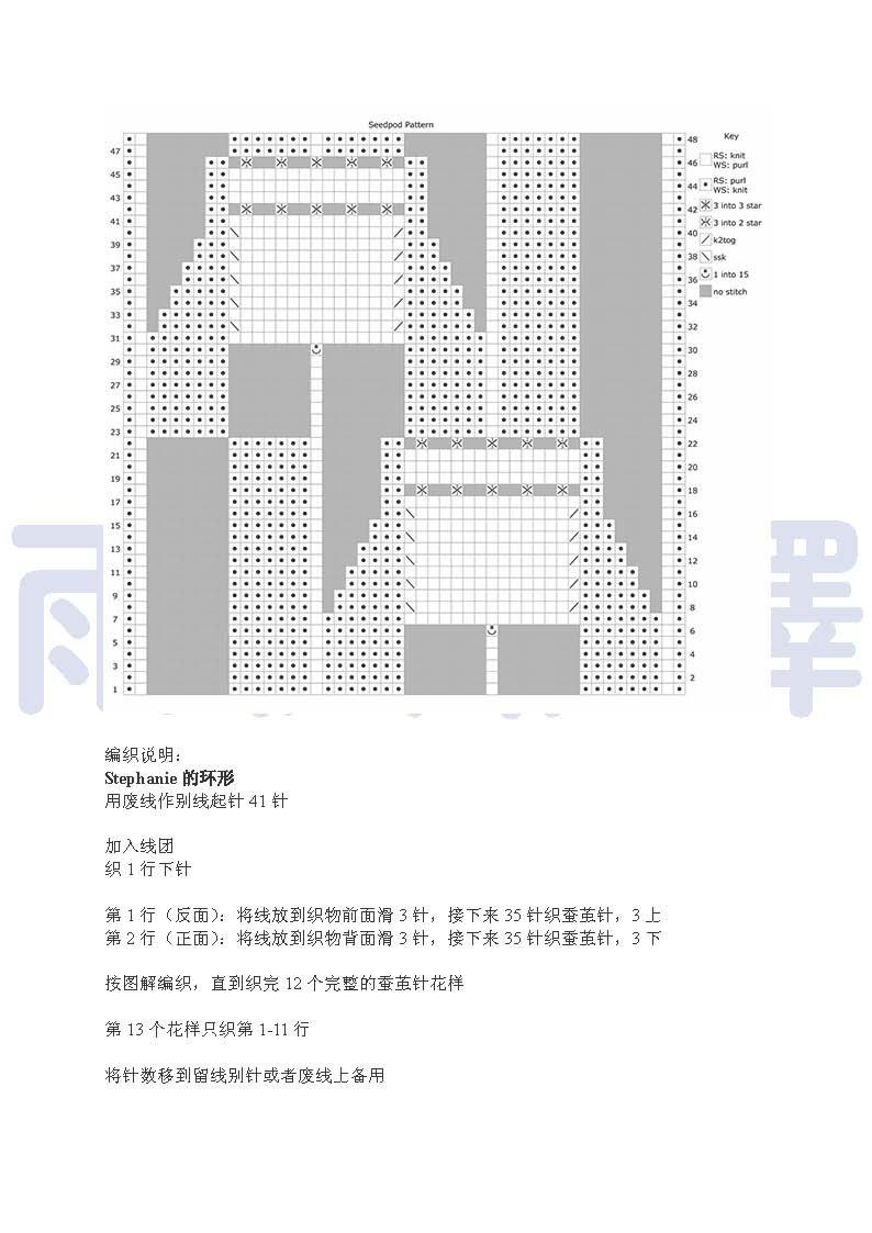 BFF_页面_4.jpg