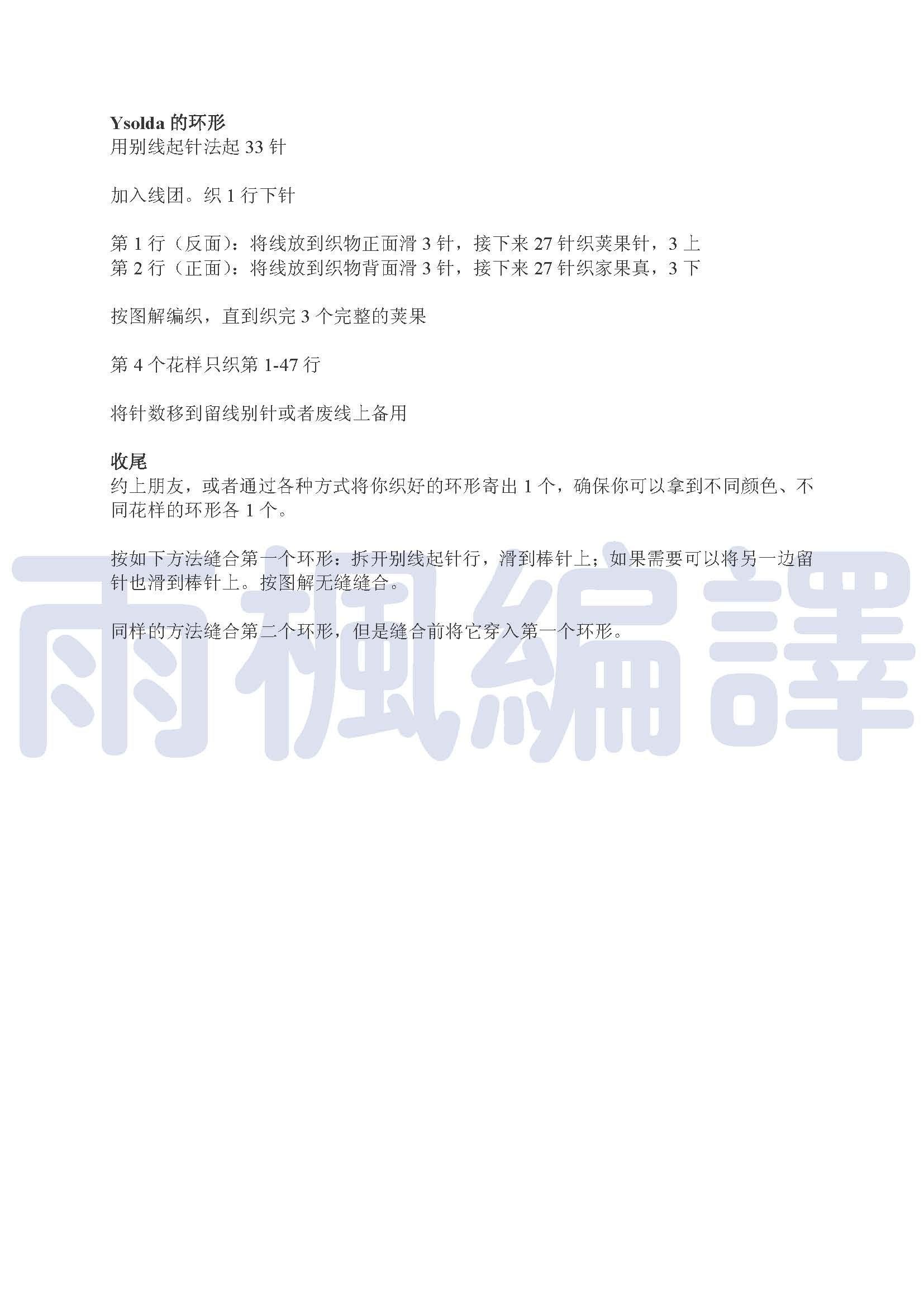 BFF_页面_5.jpg