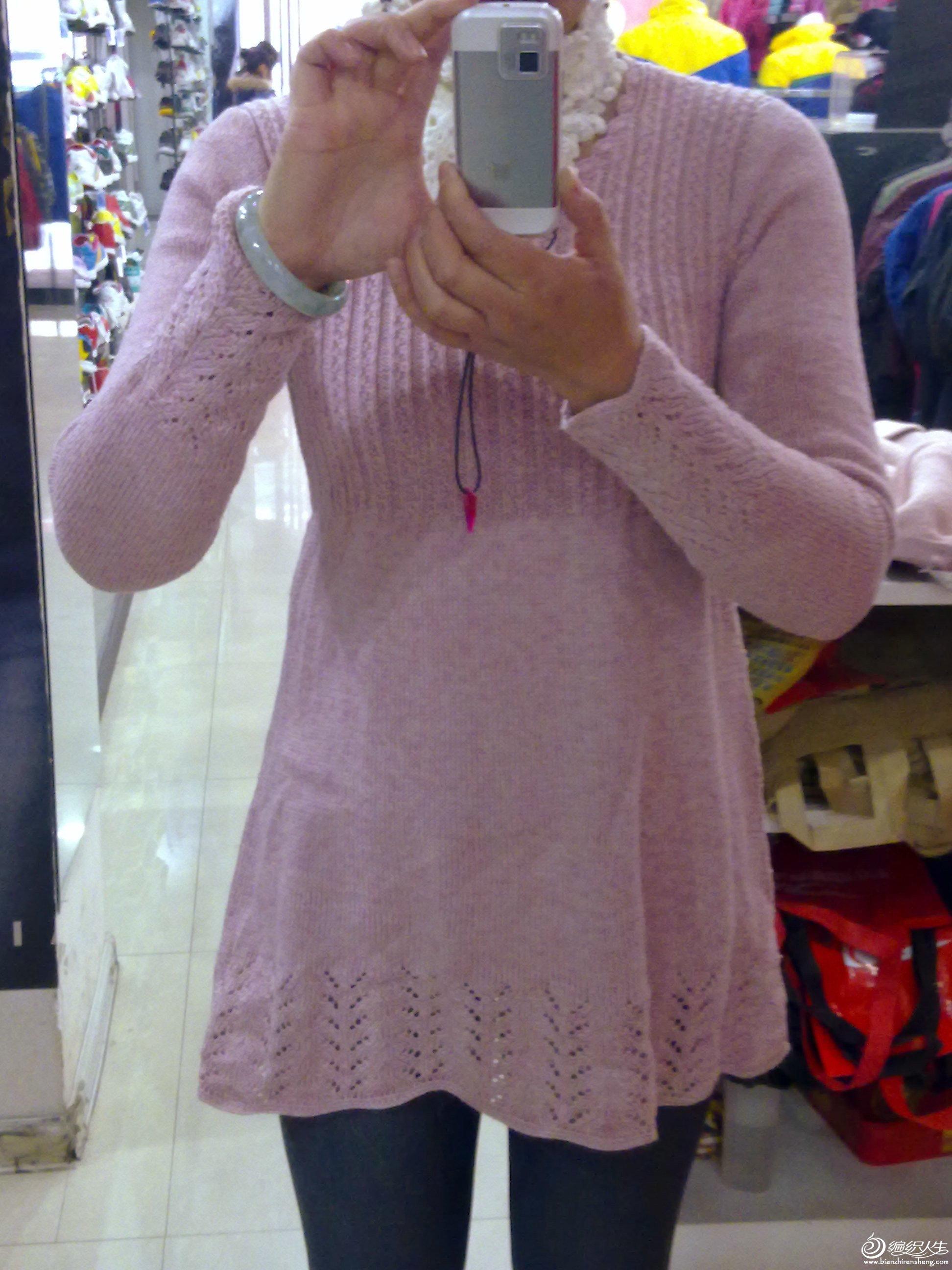 粉红长款衣1.jpg