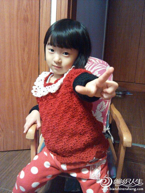 IMG_20121126_164648_副本.jpg