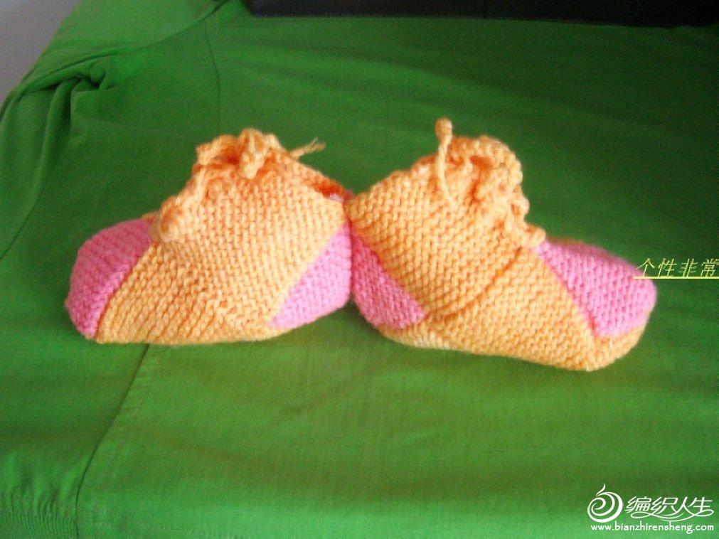 粉红鞋子.jpg