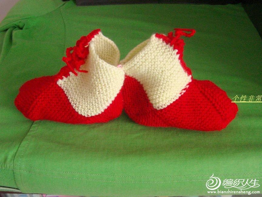 红色袜子.jpg