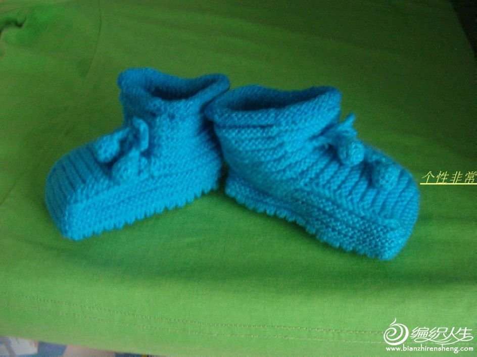 蓝色鞋子.jpg