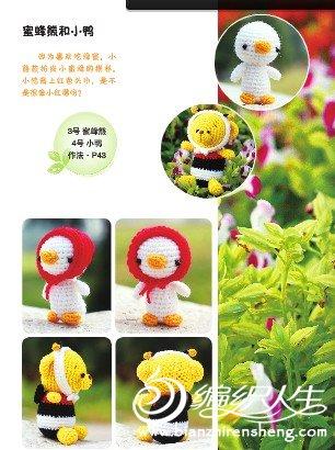 QQ截图20121127013612.jpg