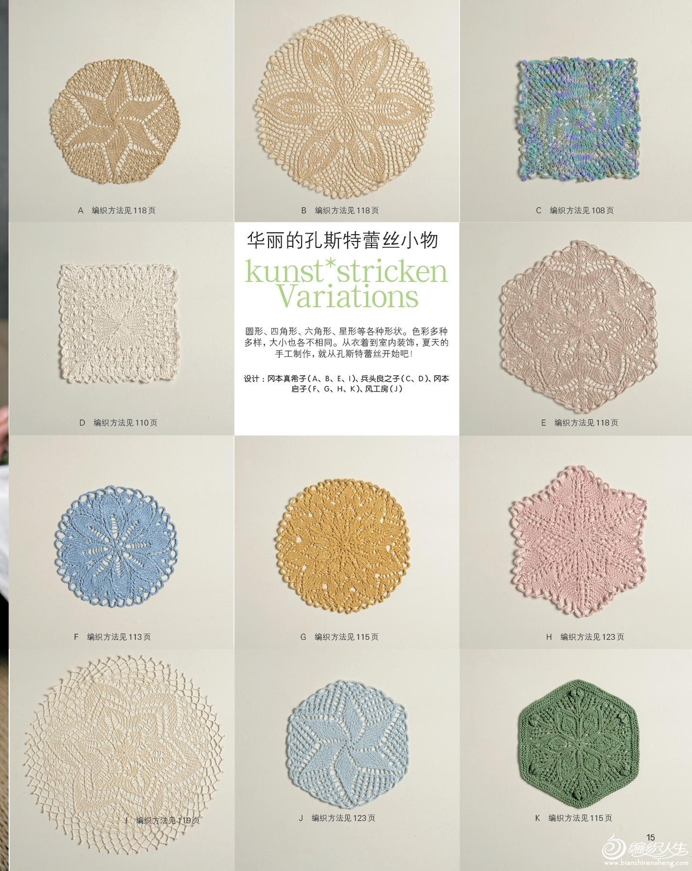 毛线球1-105-15.jpg