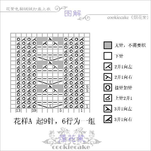 5烟花紫-图解.jpg