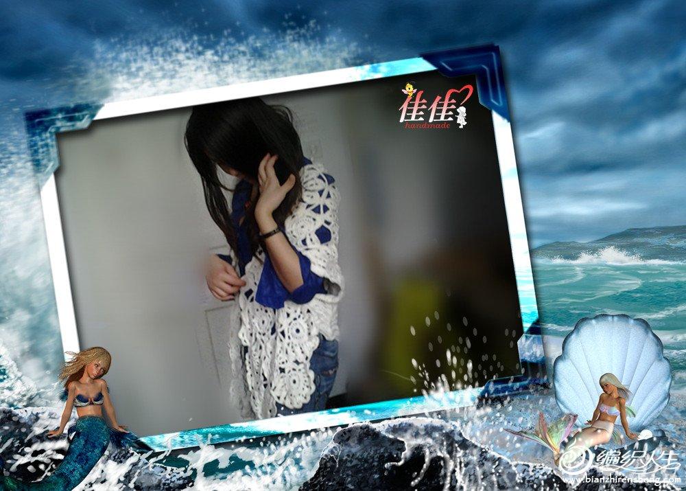 2012-11-27 12.05.09_副本.jpg