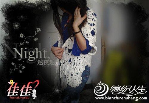 2012-11-27 12.05.14_副本.jpg